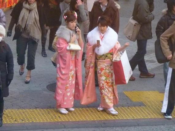 Elegant women in Tokyo