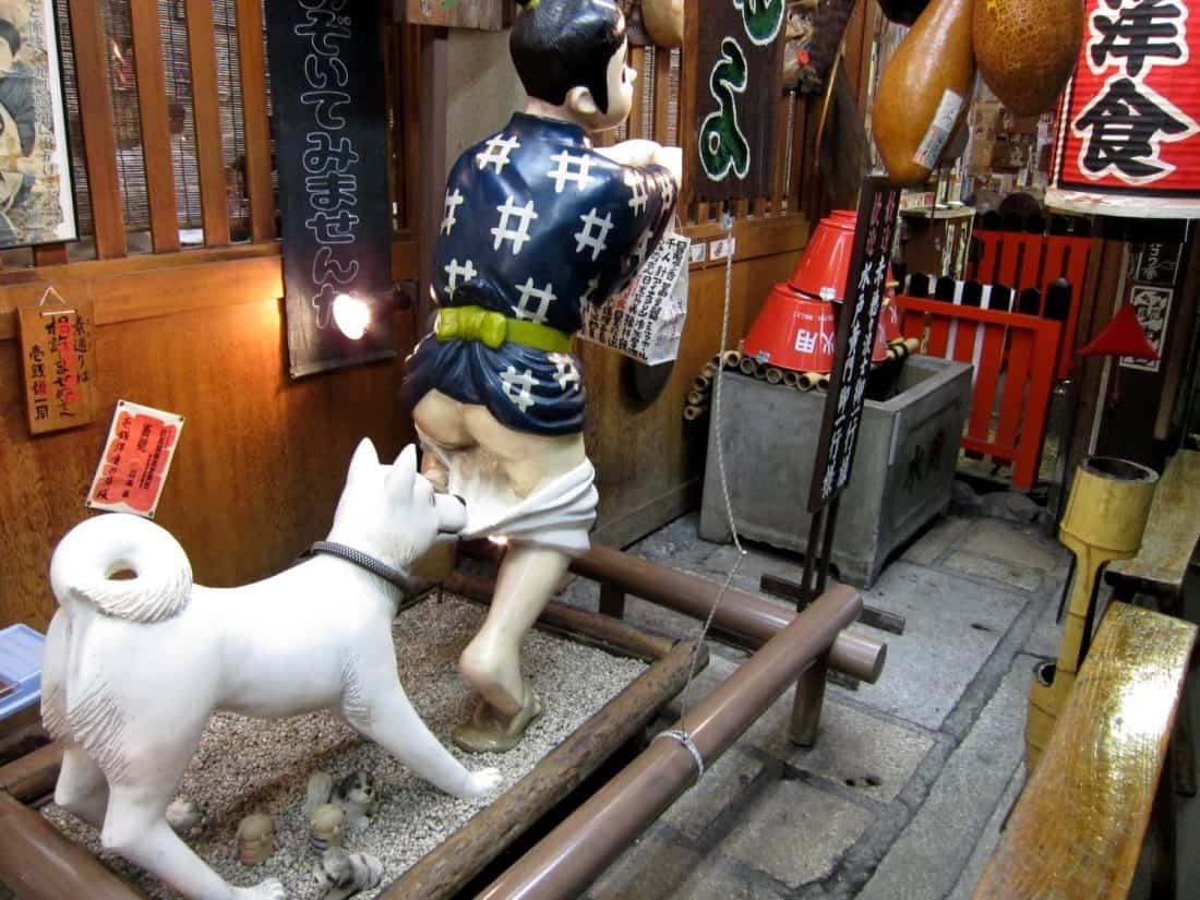 Weird statue in Kyoto - expect bursts of freakery when planning a trip to Japan for the first time