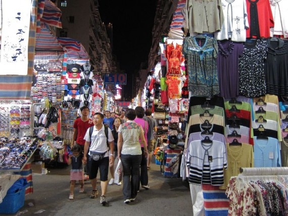 Ladies Market, Mong Kok, Hong Kong