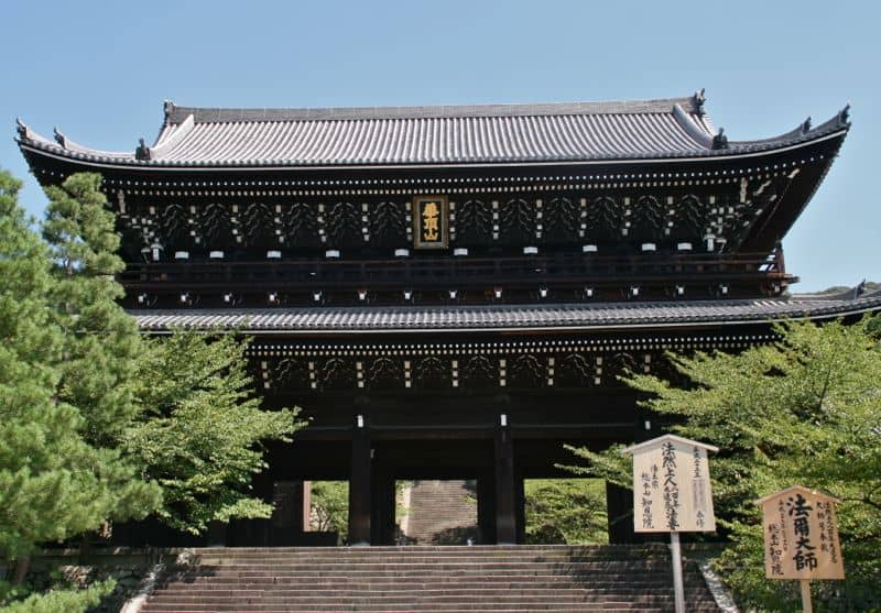 Chion-in temple entrance gate, Kyoto