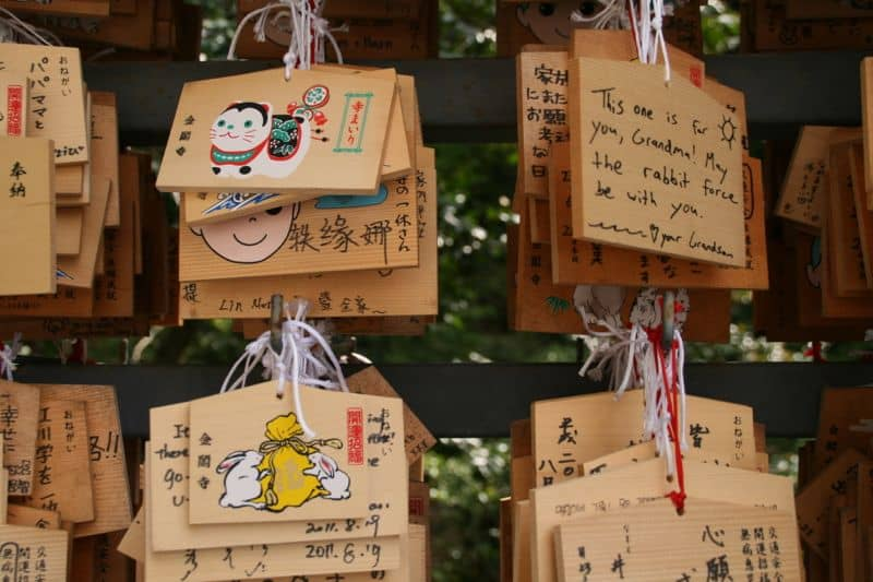 Ema, a wooden plaque wish at a Kyoto temple