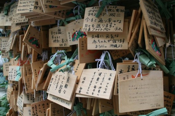 Ema wooden wishes at Kyoto temple