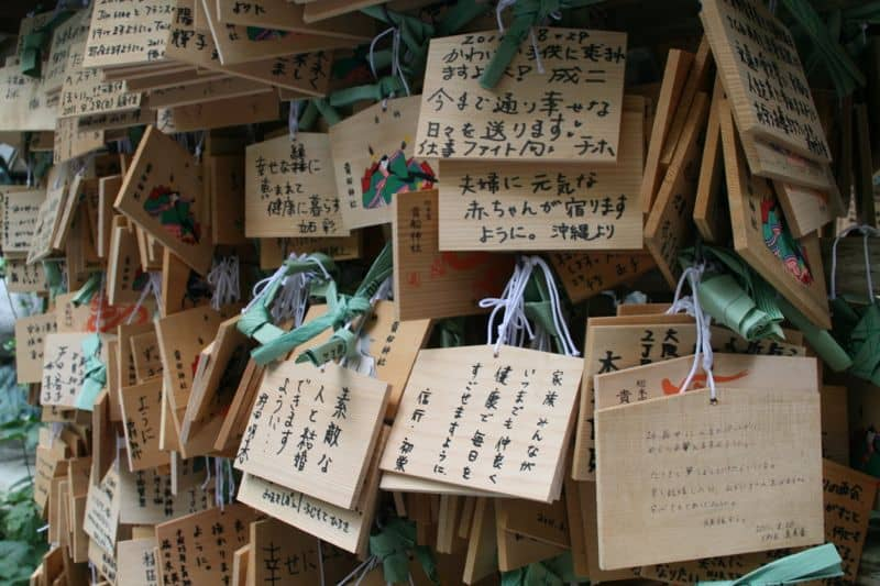 Ema wooden wishes at a Kyoto temple, Japan