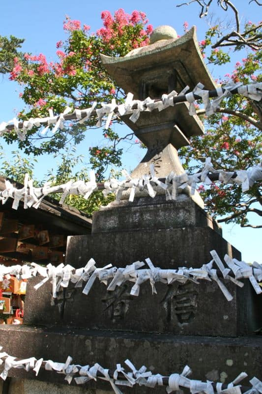 Omikuji, paper fortune, Kyoto temple