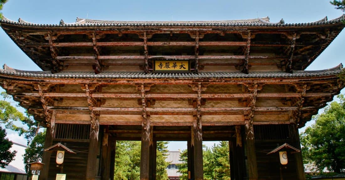 Todaiji entrance gate in Nara, a great day trip from Kyoto