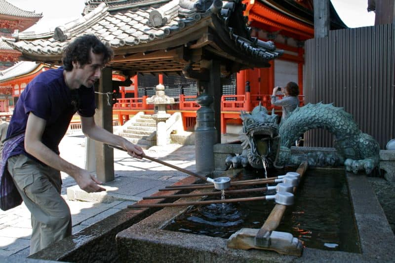 Water fountain at a Kyoto shrine