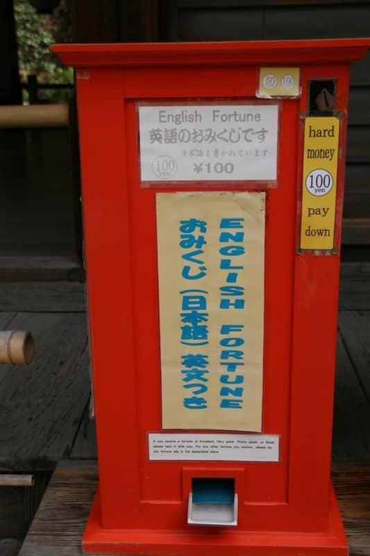 Fortune vending machine Japan