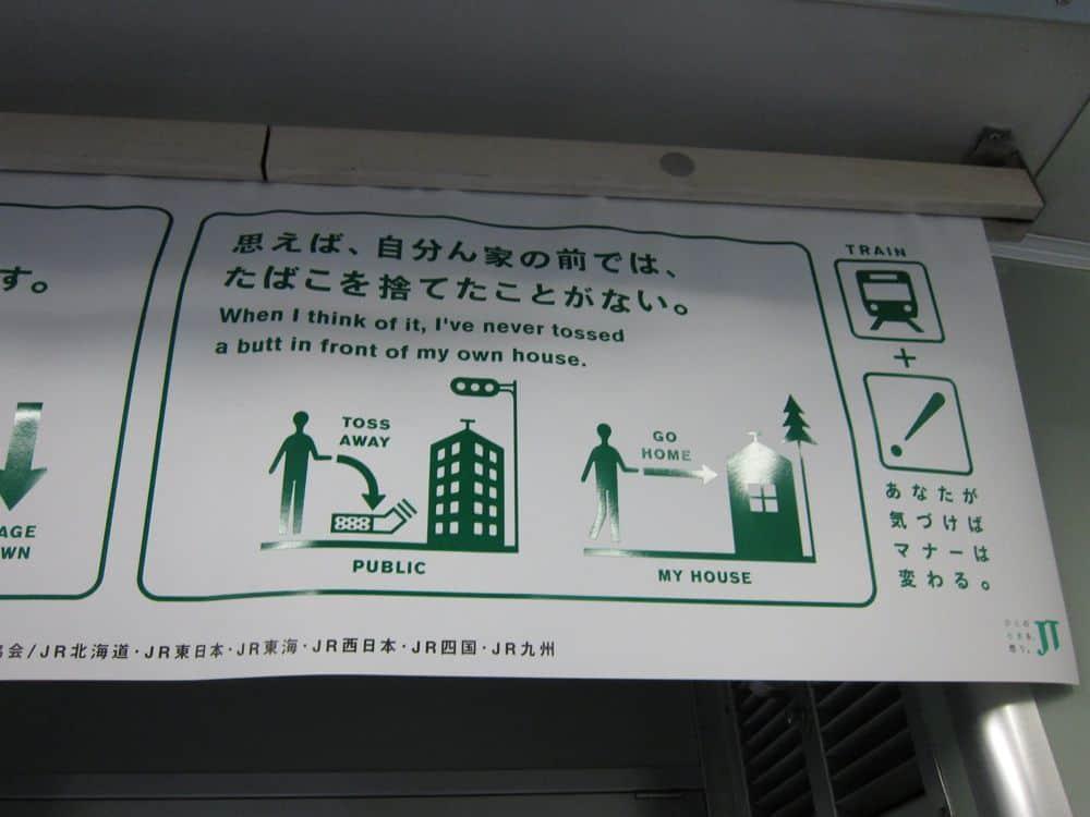 Japanese train sign 2