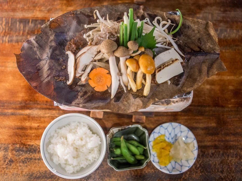 Vegetarian hoba miso at Sukuya in Takayama