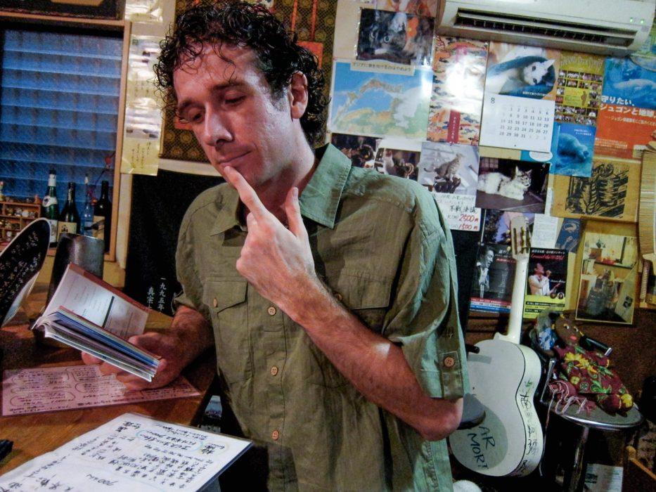 Simon translating a Japanese menu