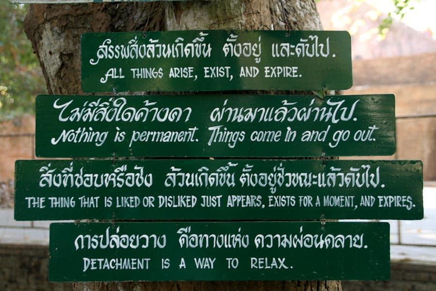 Wat Umong motivational signs