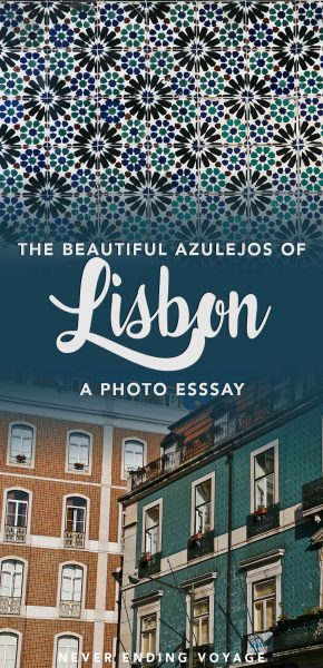 Have you ever traveled to Lisbon, Portugal? The azulejos (or tile work) is absolutely stunning.