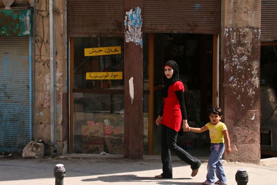 Jordanian woman in modern dress