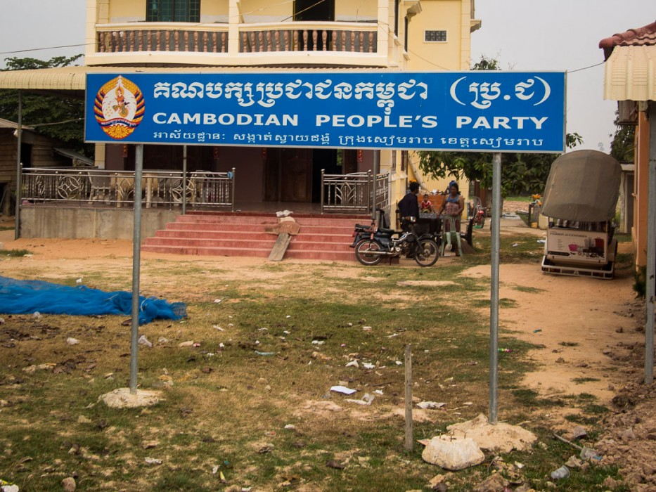 Cambodian People's Party signs
