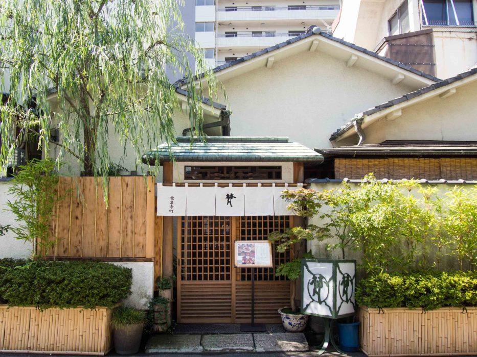 Bon, the best vegetarian restaurant in Tokyo