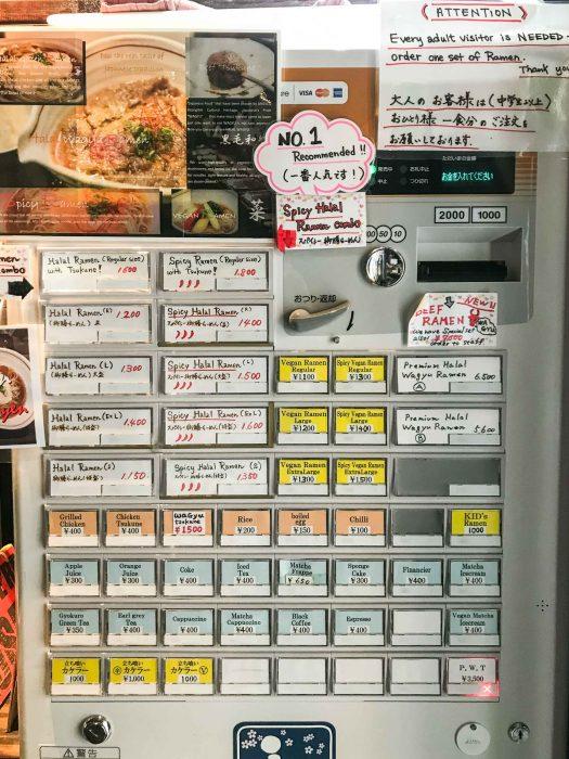 Ramen Ouka vending machine in Tokyo