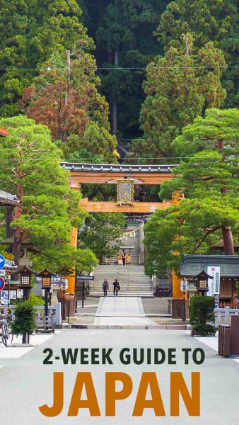 How to see Japan in 2 weeks with this itinerary guide
