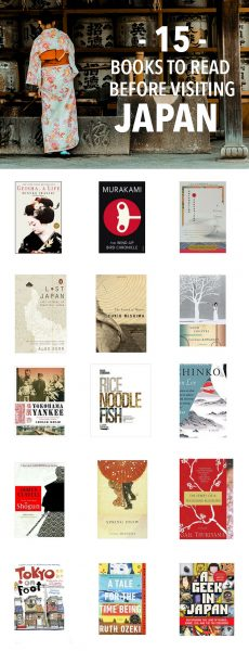 Before you visit, here are 15 fascinating books about Japan you must read!