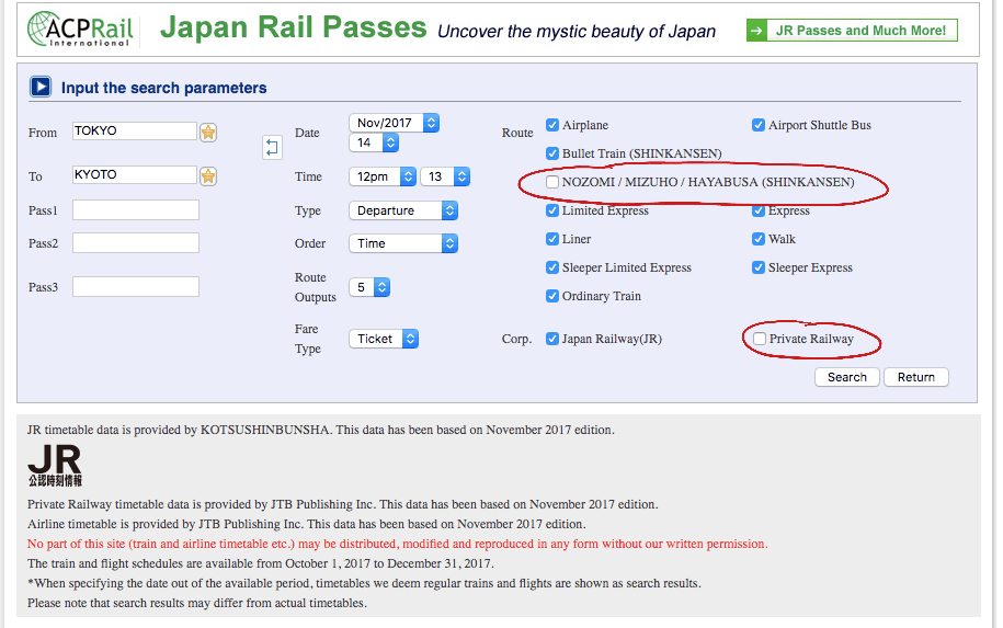 Using Hyperdia to find trains that can be used with a Japan Rail Pass. These are the boxes to untick.