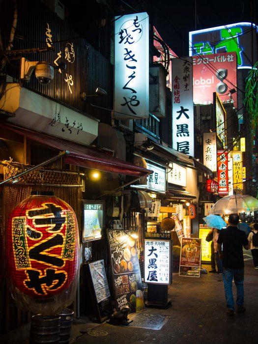 Memory Lane in Shinjuku, Tokyo