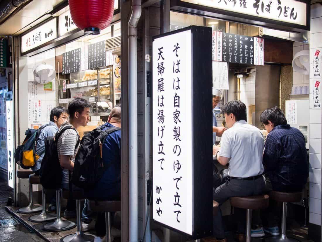 Tiny restaurants on Memory Lane (aka Piss Alley) in Shinjuku, Tokyo