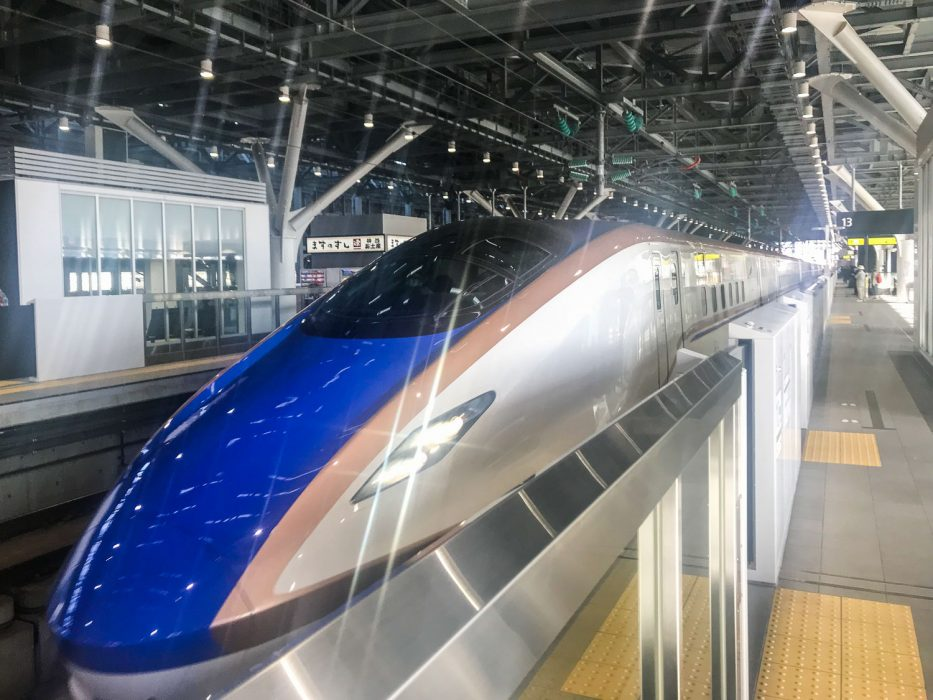 A super fast shinkansen (bullet train) in Japan that can be used with a Japan Rail Pass