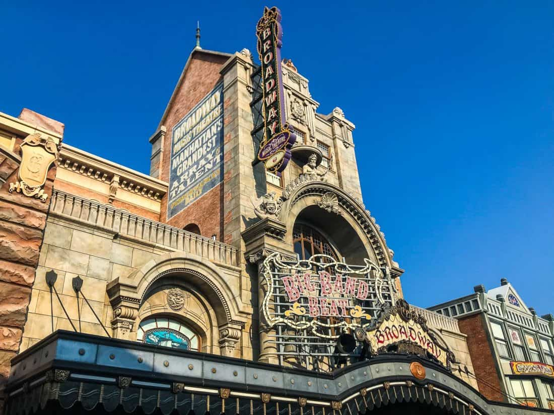 Broadway Music Theatre where the show Big Band Beat is performed