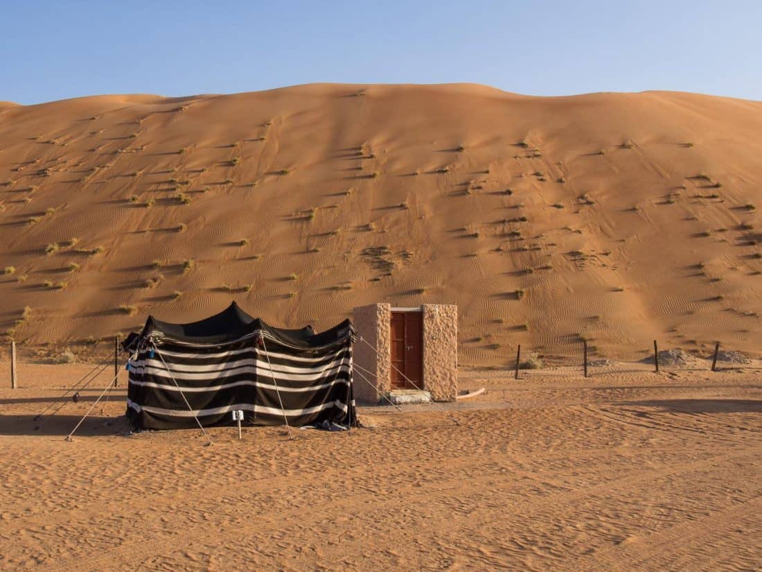 Our tent at Desert Retreat Camp, Wahiba Sands, Oman
