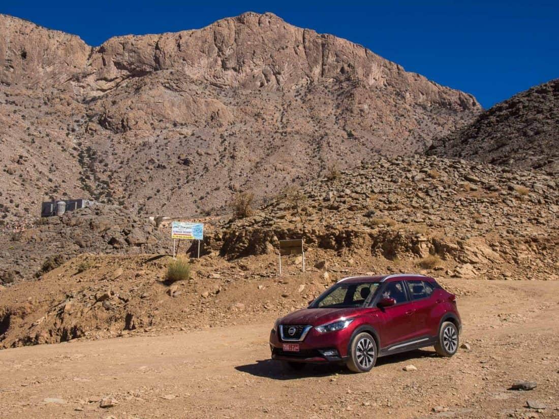 Our Nissan Kicks SUV (not 4WD) on the way up Jebel Shams, Oman