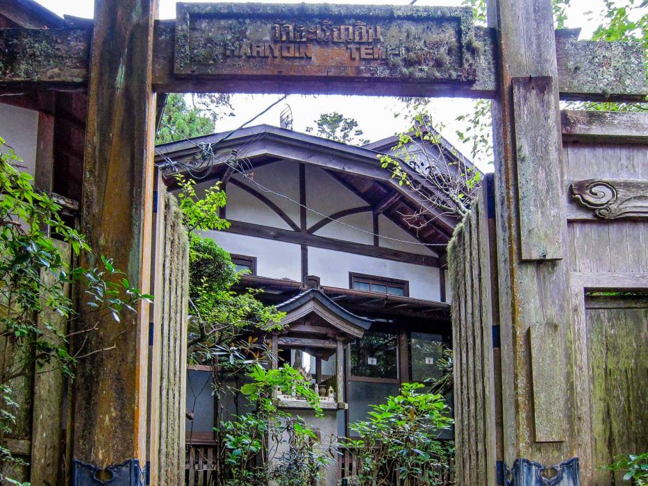 Haryoin Temple in Koya-san - temples are fascinating places to stay in Japan