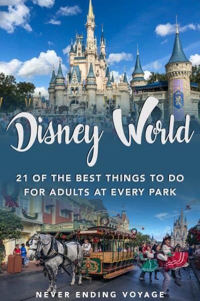 Wondering what the best rides and things to do at each park in Disney are? Here's an easy list! #disneyworld #florida #floridatravel #visitorlando #disneytravel