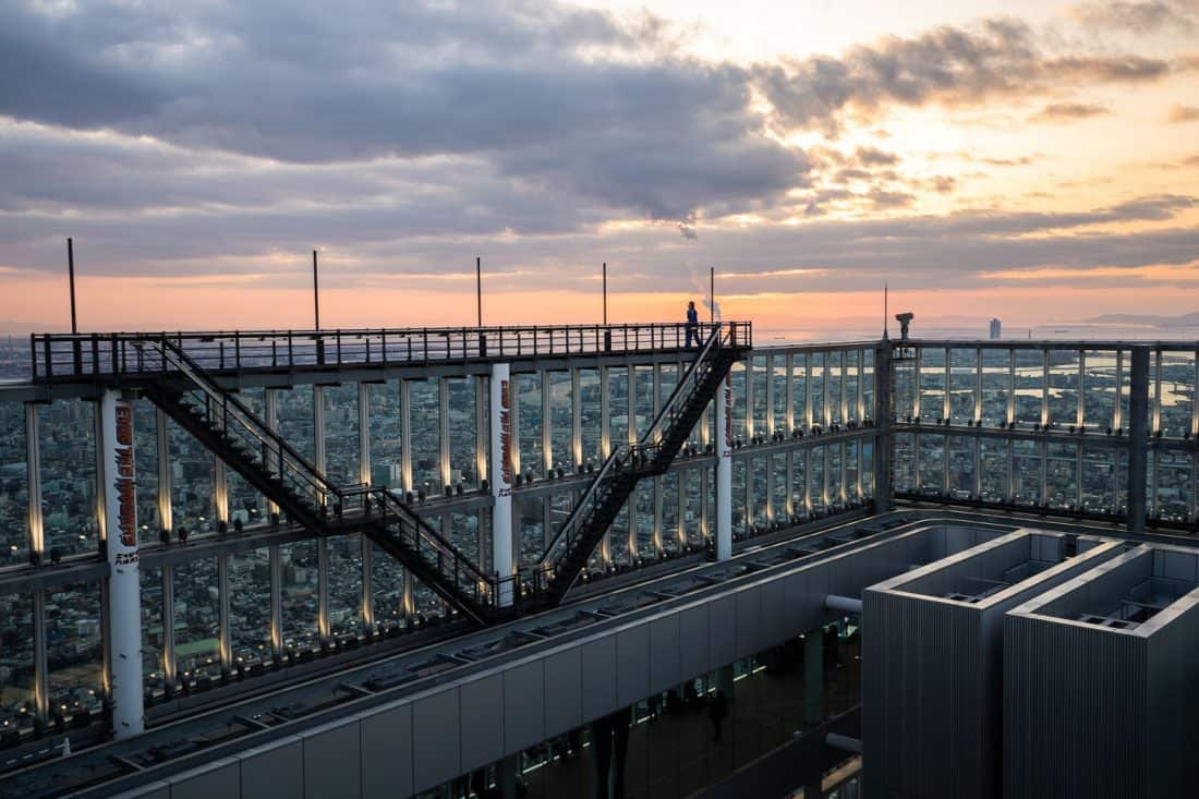 View of The Edge from the heliport at Abeno Harukas 300 in Osaka