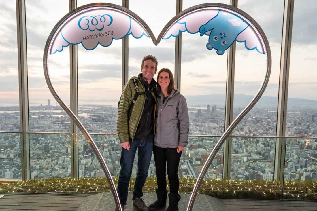 The Harukas Heart photo spot is also on the 58th floor of Abeno Harukas 300