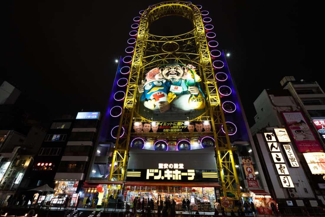 Don Quixote Ferris wheel in Dotonburi, Osaka