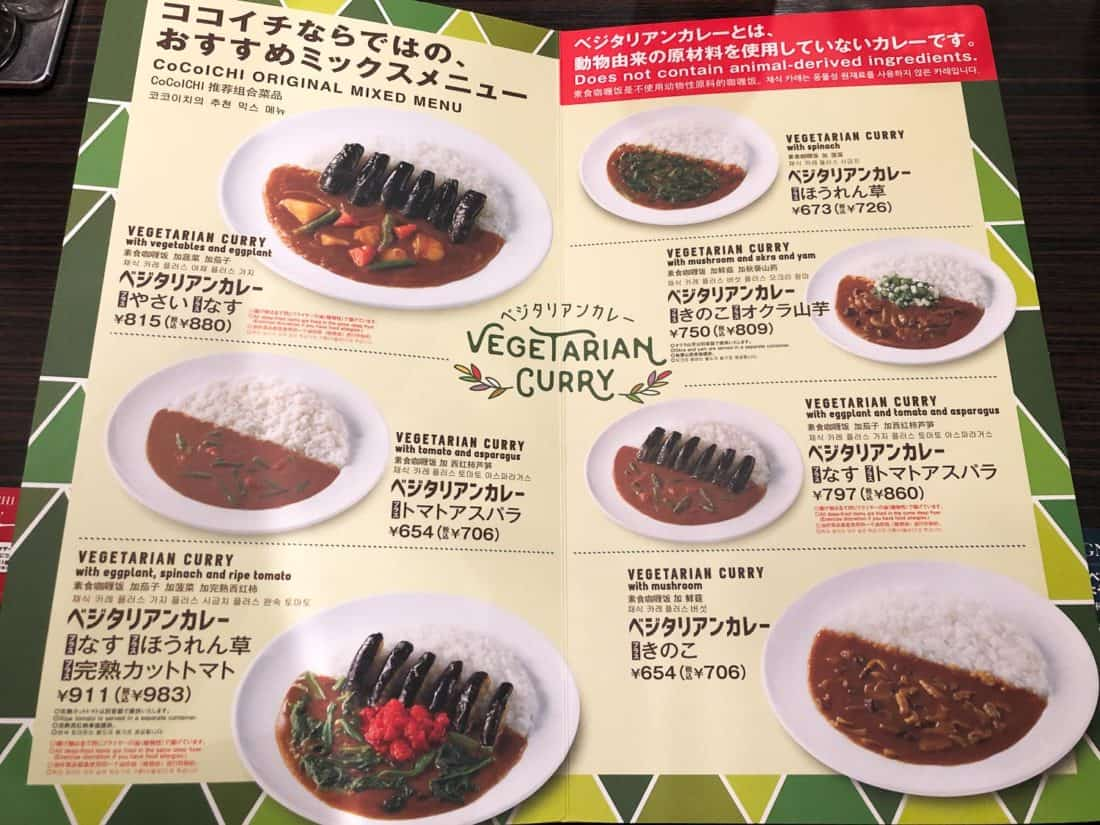 Vegetarian menu at CoCo Ichibanya curry house in Osaka, Japan