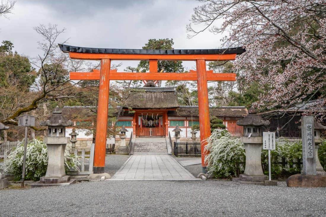 The sub-temple Saijōsho Daigengū in Kyoto