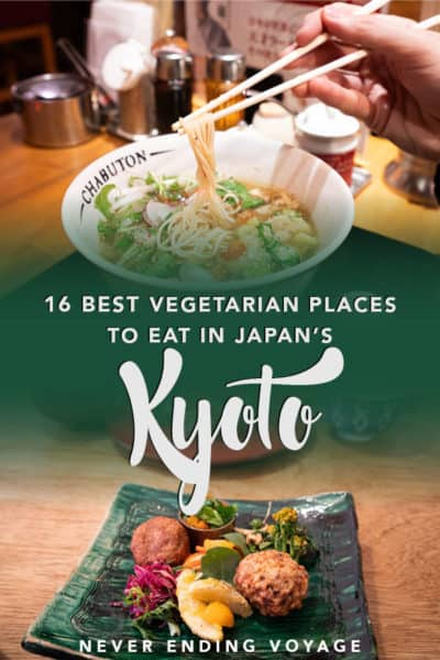 All the best vegetarian restaurants to eat at in Kyoto, Japan plus tips eating meat-free.