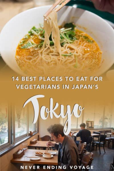 Here are all the best places to eat in Tokyo, Japan for vegetarians!