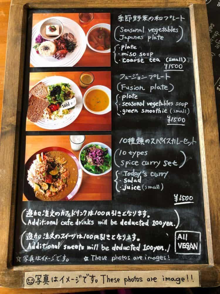 Cafe Atl vegan menu in Osaka