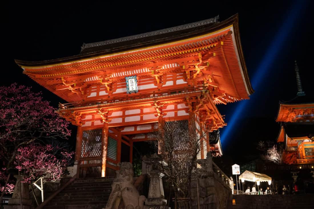 Kiyomizu-dera during the special night illuminations, a top Kyoto sightseeing spot