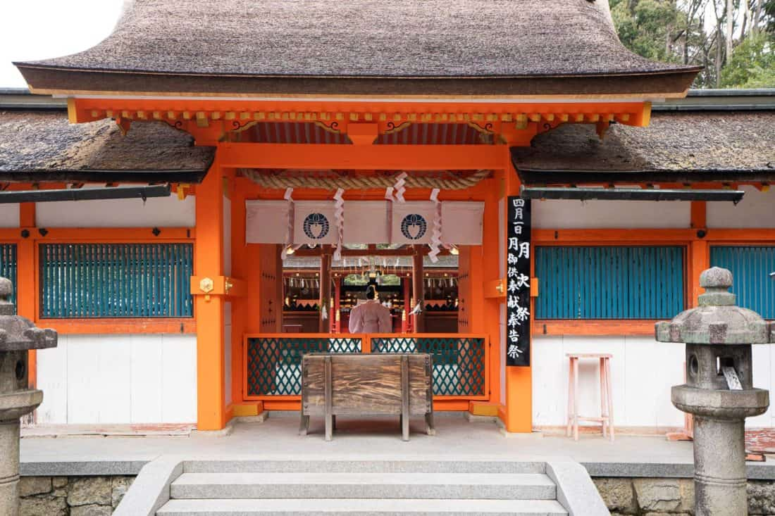 Ceremony at Yoshida-jinja shrine in Kyoto