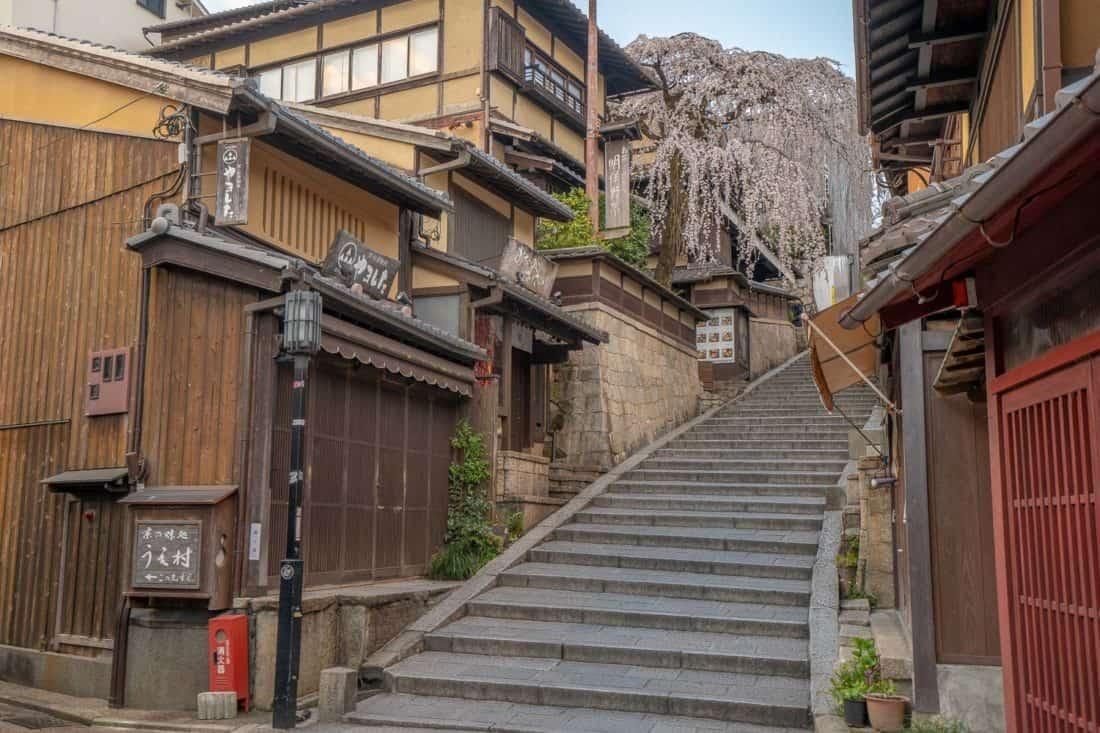 Sanennzaka in Higashiyama