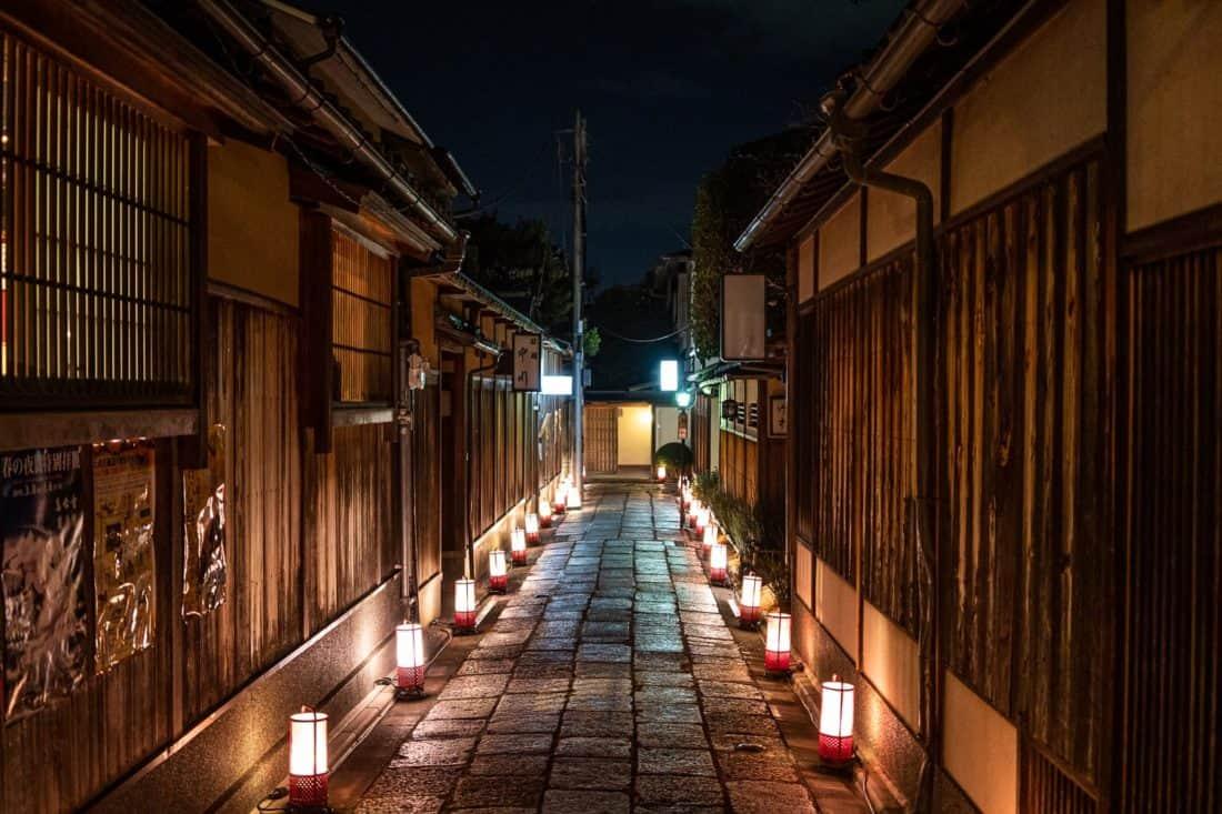 Ishibei-koji lit up at night during the Higashiyama Hanatouro Festival