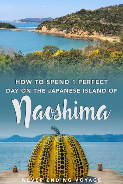 Here's why and how you need to travel to Naoshima Art Island in Japan!
