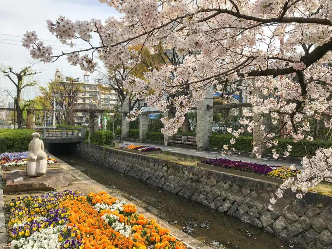 Nishigawa Canal Park in Okayama Japan