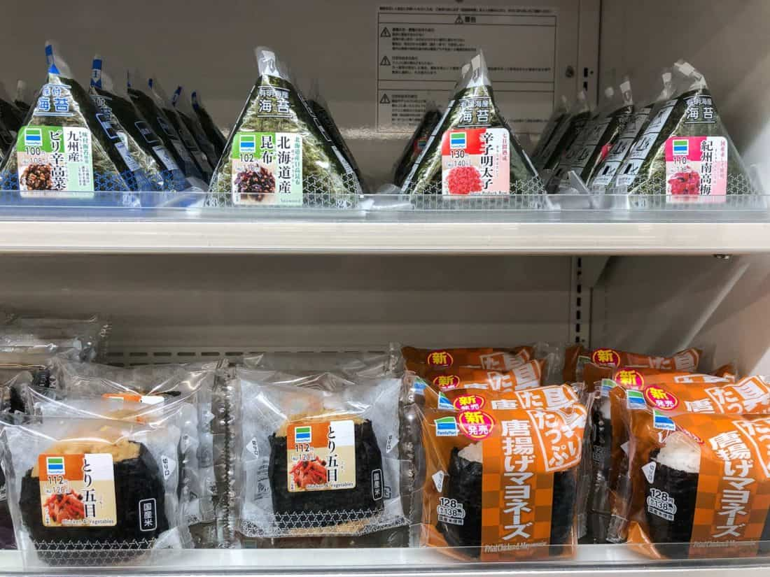 Rice balls at Family Mart Japan