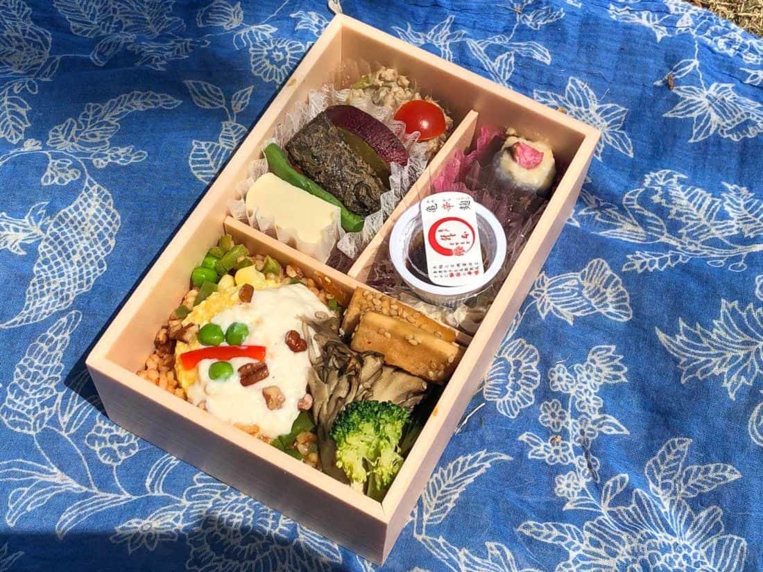 Vegan macrobi bento from Masumoto in Isetan Shinjuku