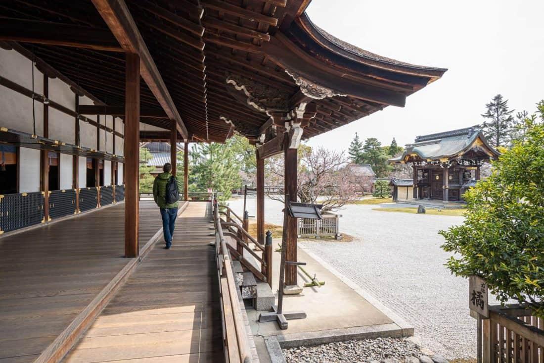 Daikakuji temple in Arashiyama, Kyoto